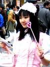 akb_20060219_09