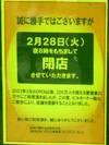 akb_20060225_02