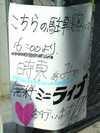 akb_20060326_20