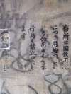 Akb_20070103_03