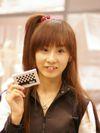 Pie_20070325_17