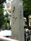 Ysk_20060618_02